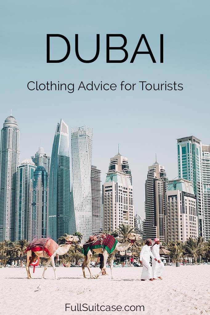 What to wear in Dubai and other Emirates as a tourist