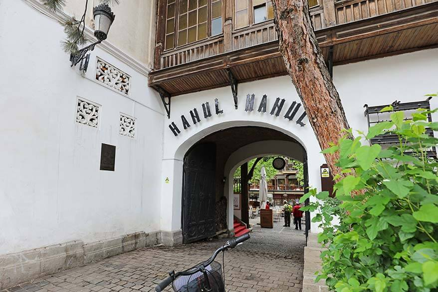 Hanul lui Manuc 19th century Inn in the Centre of Bucharest Romania