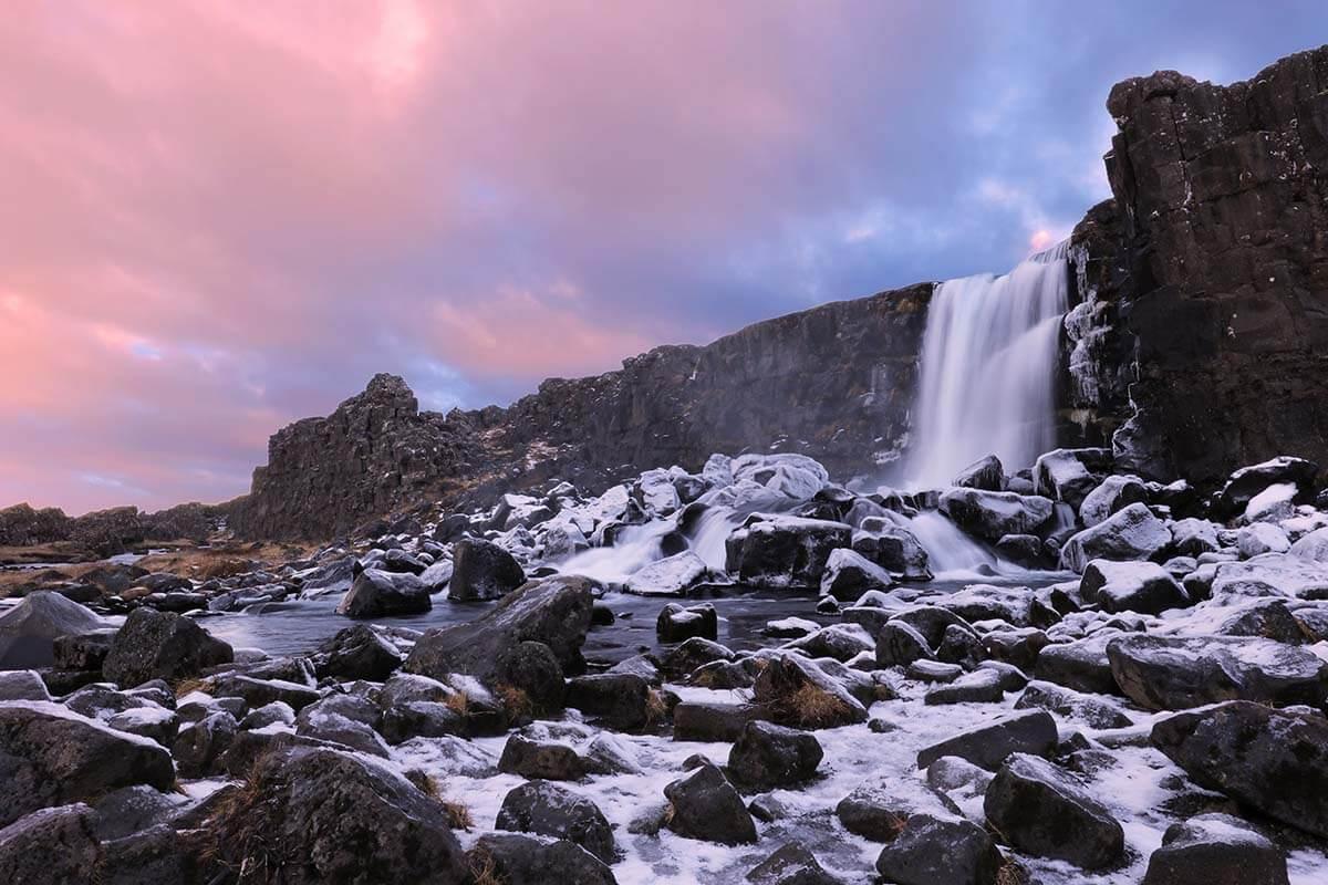 Oxararfoss in Thingvellir National Park Iceland